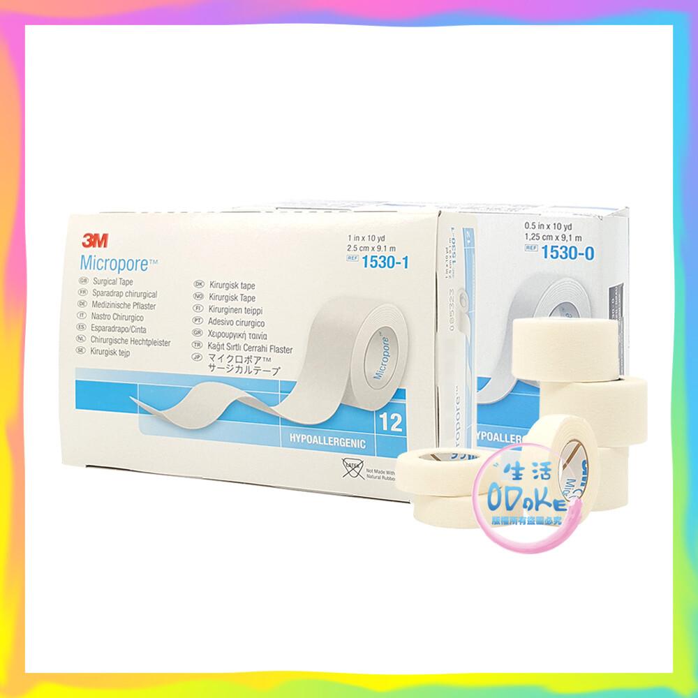 3m 通氣膠帶 半吋(24入)/1吋(12入) 白色 無台 整盒 生活odoke