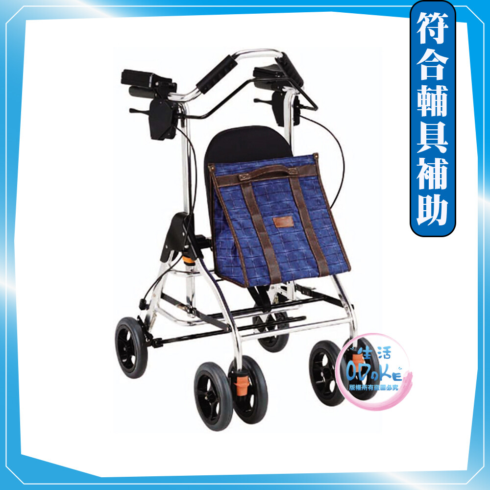 杏豐 幸和 tacaof kwaw03步行輔助助行器f型 r186 步行器 助行車生活odoke