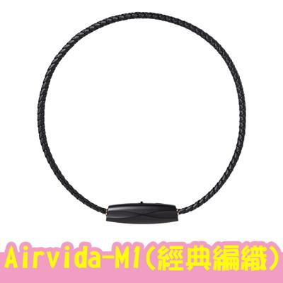 ible Airvida M1 穿戴式負離子空氣清淨機 (經典編織) 頸掛式【生活ODOKE】 (7.2折)