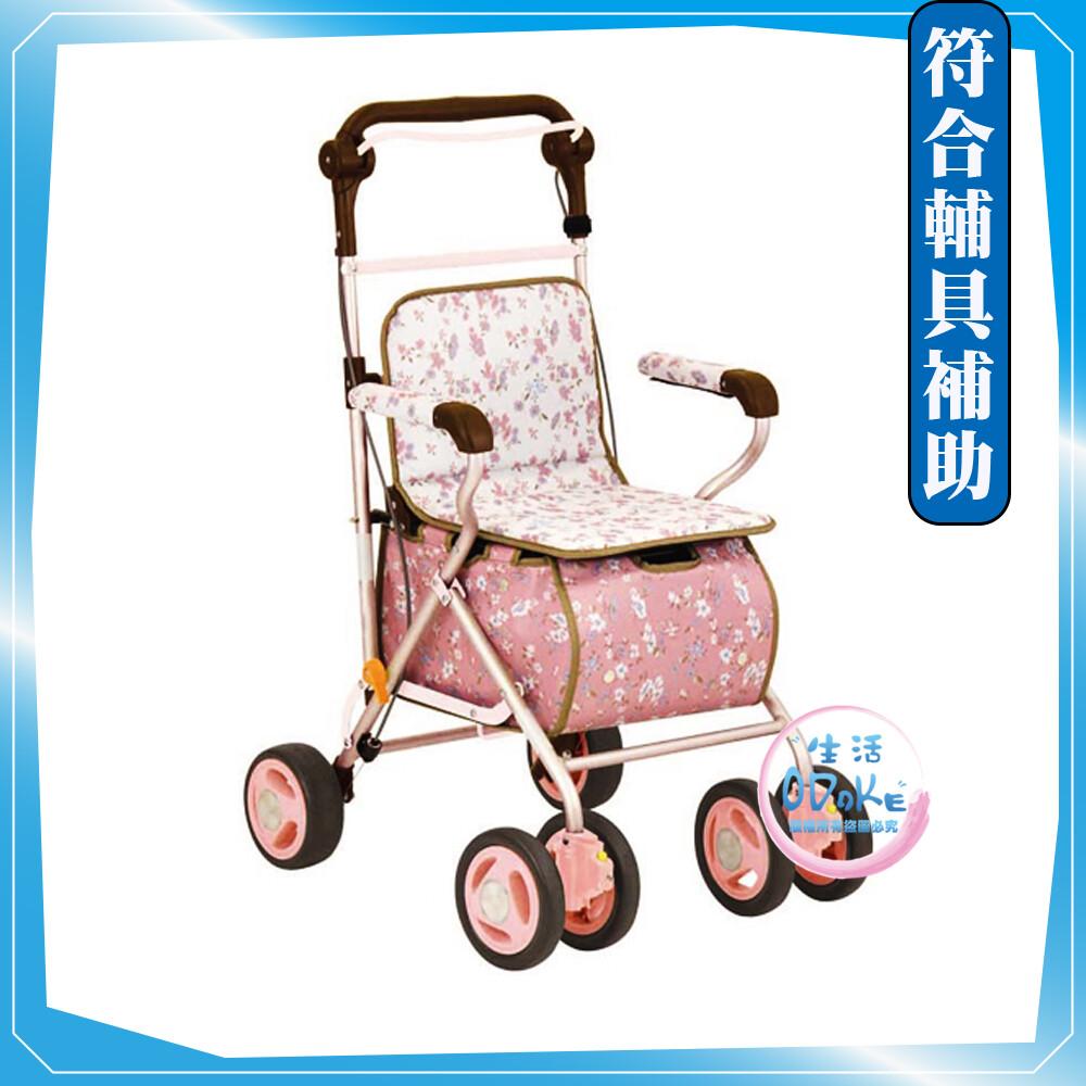 杏豐 幸和 tacaof  ksist01 標準型步行車 花漾粉 r192 步行器生活odoke