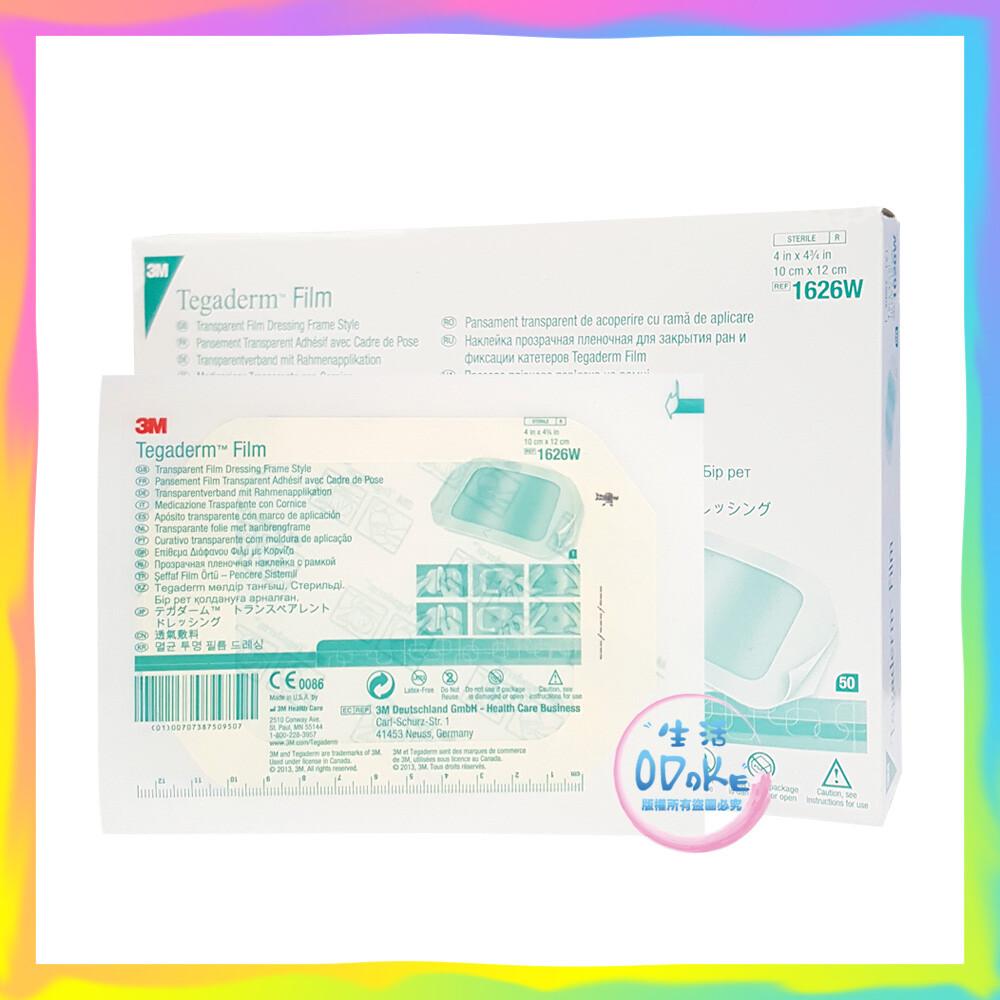 3m 防水透氣敷料 中小傷口專用 (10x12cm) 50片/盒 op-site生活odoke