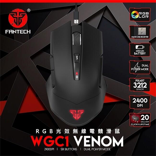 fantech wgc1 rgb 電競無線滑鼠