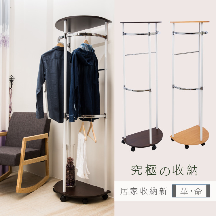 拜爾家居半圓形吊衣架 mit台灣製造 超大收納空間<可掛100件衣服以上>
