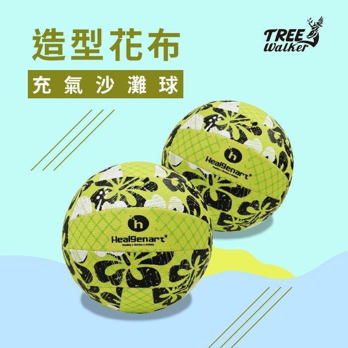 造型花布充氣沙灘球