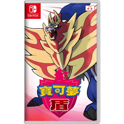 Switch NS 精靈寶可夢 寶可夢 劍 / 盾《中英日文版》 (8.9折)