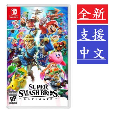 【現貨】Switch NS 任天堂明星 大亂鬥 特別版 《中英日文版》 (7.3折)