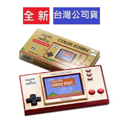 【現貨】Switch NS Game & Watch: 超級瑪利歐兄弟 《亞英版》台灣公司貨 (4.5折)