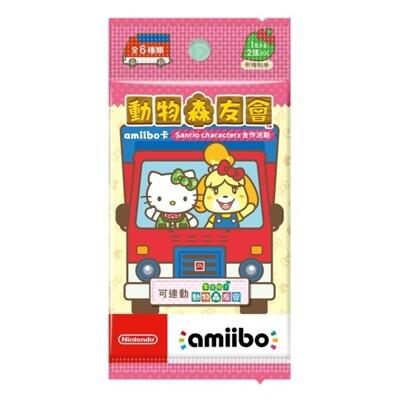 【現貨】Switch NS 動物森友會 amiibo 三麗鷗 動物之森 卡片 (4.4折)
