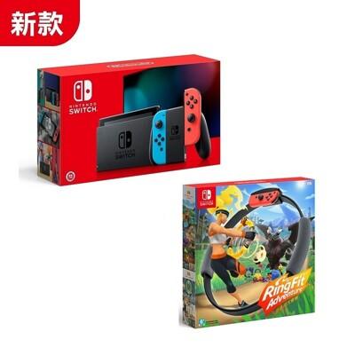 【現貨快出】Switch NS 電力加強版主機 紅藍 + 健身環大冒險+包+貼(台灣公司,一年保固) (5.1折)