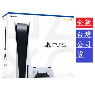 【現貨快出】Play Station 5 PS5 遊戲主機 光碟版本 索尼 SONY (4.6折)