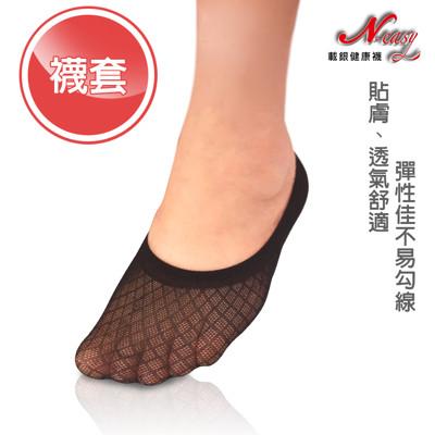MIT台灣製 N-easy 載銀健康除臭隱形襪套 (4.4折)