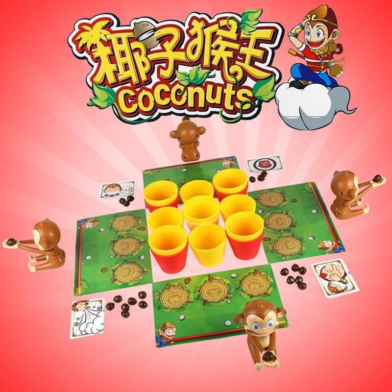 桌上遊戲 椰子猴王 猴王彈杯 派對遊戲 交換禮物 親子桌遊 生日禮物  葉子小舖