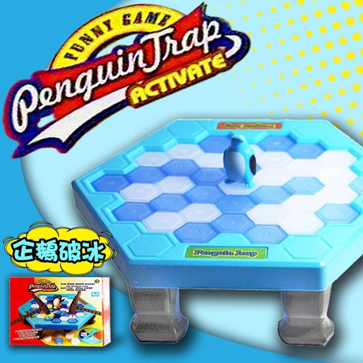 台灣現貨企鵝冰台/冰塊積木/兒童親子/桌面遊戲/拯救企鵝/破冰台/益智玩具葉子小舖
