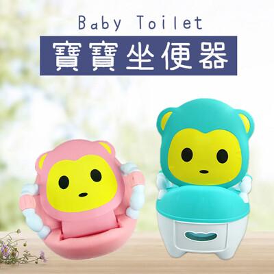 🔥台灣現貨🔥寶寶嬰兒坐便器/兒童馬桶/學習馬桶/幼兒尿盆/兒童馬桶墊【葉子小舖】