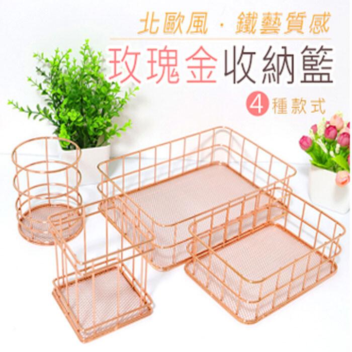 玫瑰金圓形筆筒  鐵藝收納籃 桌上收納 筷筒 小物收納 居家收納 置物籃葉子小舖