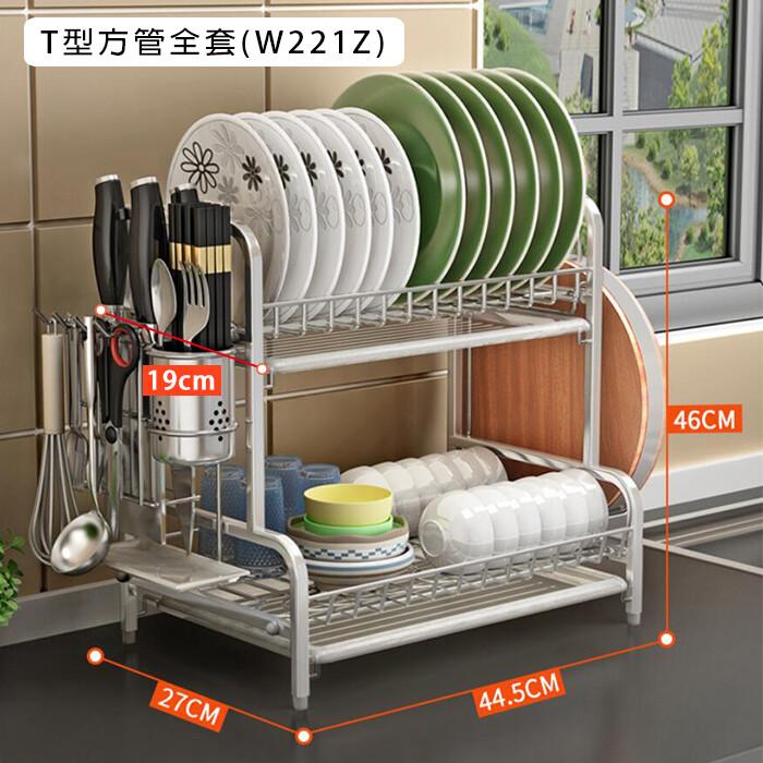 304不鏽鋼碗盤雙層瀝水架w221z/不鏽鋼/廚房收納/葉子小舖