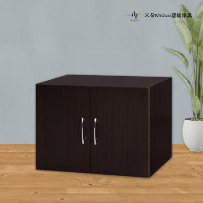 【米朵Miduo】2.7尺塑鋼被櫥櫃 棉被櫃 塑鋼家具 (6.6折)