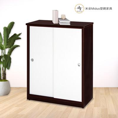 【米朵Miduo】2.7尺拉門塑鋼鞋櫃 推門鞋櫃 防水塑鋼家具 (6.6折)