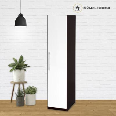 【米朵Miduo】1.4尺單門塑鋼衣櫃 衣櫥 防水塑鋼家具 (6.7折)