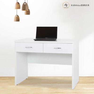 【米朵Miduo】兩抽塑鋼書桌 塑鋼電腦桌 防水塑鋼家具(寬100*深45*高75公分) (6.6折)