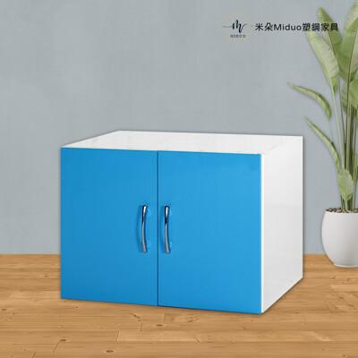 【米朵Miduo】2.7尺塑鋼被櫥櫃 塑鋼棉被櫃 塑鋼家具 (6.6折)