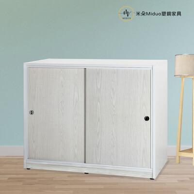 【米朵Miduo】4.1尺拉門塑鋼衣櫃 棉被櫃 塑鋼家具 (6.6折)