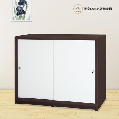 【米朵Miduo】4.1尺拉門塑鋼衣櫃 推門衣櫥 棉被櫃 塑鋼家具 (6.7折)