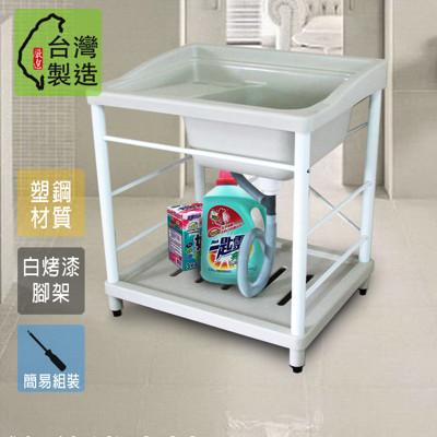 日式多功能ABS塑鋼洗衣槽(白烤漆腳架) 限時$2299↗流理台/洗濯/洗手台/水槽/洗碗槽/洗衣板 (6.4折)