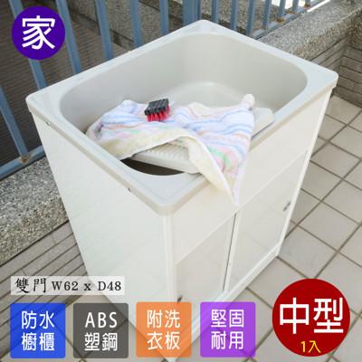 水槽 洗手台 洗碗槽 【FS-LS006DR】日式ABS櫥櫃式雙門中型塑鋼洗衣槽 台灣製造 (2.5折)
