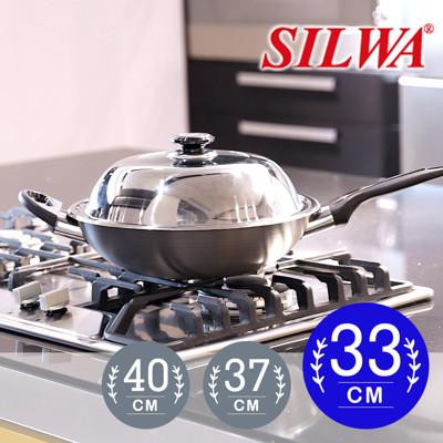 西華SILWA 冷泉科技超厚合金炒鍋33cm (6折)