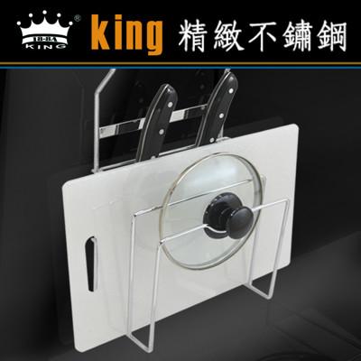 king鍋蓋+砧板+刀具活動吊掛式多用途不鏽鋼收納架 (9.3折)