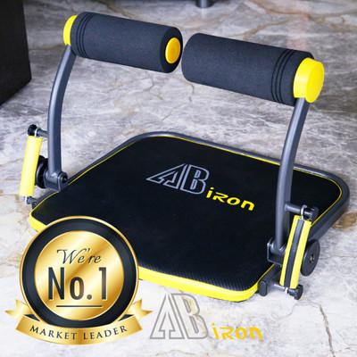 AB IRON 盈亮全能核心肌群有氧訓練機 輕鬆鍛鍊腹肌、美腿、翹臀 健身減重居家必備 (6.8折)
