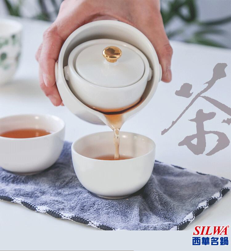 西華silwa漂浮星球隨行泡茶杯組(素白款) 旅行便攜茶具