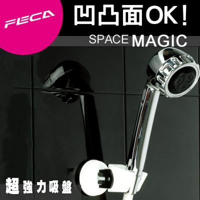 FECA非卡 無痕強力吸盤 雙扣式蓮蓬頭架(白) (9折)