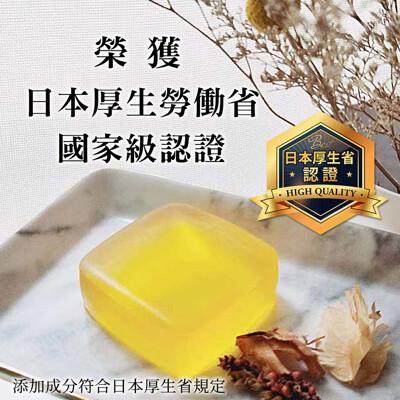 JNL胎盤素精華洗面皂100g 美白手工皂 日本天然物研究所 (6.5折)