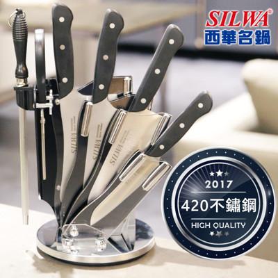 西華SILWA 工匠級七件式刀具組(含精美壓克力360°旋轉刀座) (4.2折)
