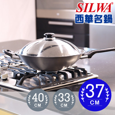 西華SILWA 冷泉科技超厚合金炒鍋37cm (6.4折)