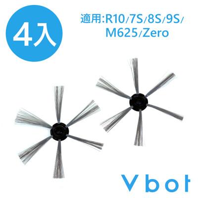 mr.smart 9s / 7s / m625 /r10自動回充 智慧型掃地機器人專用 刷頭(4入) (5折)