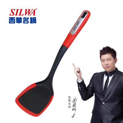 【西華SILWA】樂廚耐熱矽膠鍋鏟 (10折)