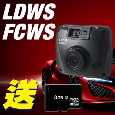 【視錄霸】C2 超清夜視 HDR 行車記錄器(贈8G記憶卡) (5.9折)