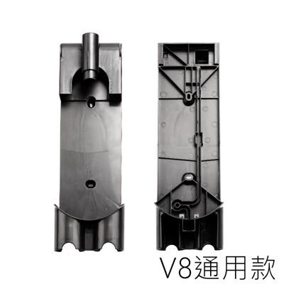 dyson戴森吸塵器dyson v8專用配件掛壁座充電底座 收納支架充電座 (9.3折)