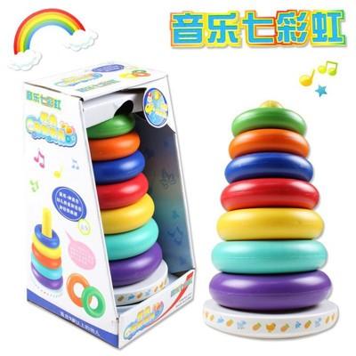 音樂七彩虹 七彩套圈 音樂七彩虹 不倒翁 層層疊 寶寶玩具 益智玩具 【CF147791】
