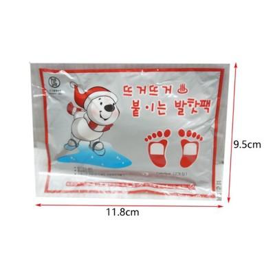 韓國北極熊暖暖包 熱銷必備 10入熊暖暖包 (10入/包) 暖暖包 小白兔【108311】 (2折)