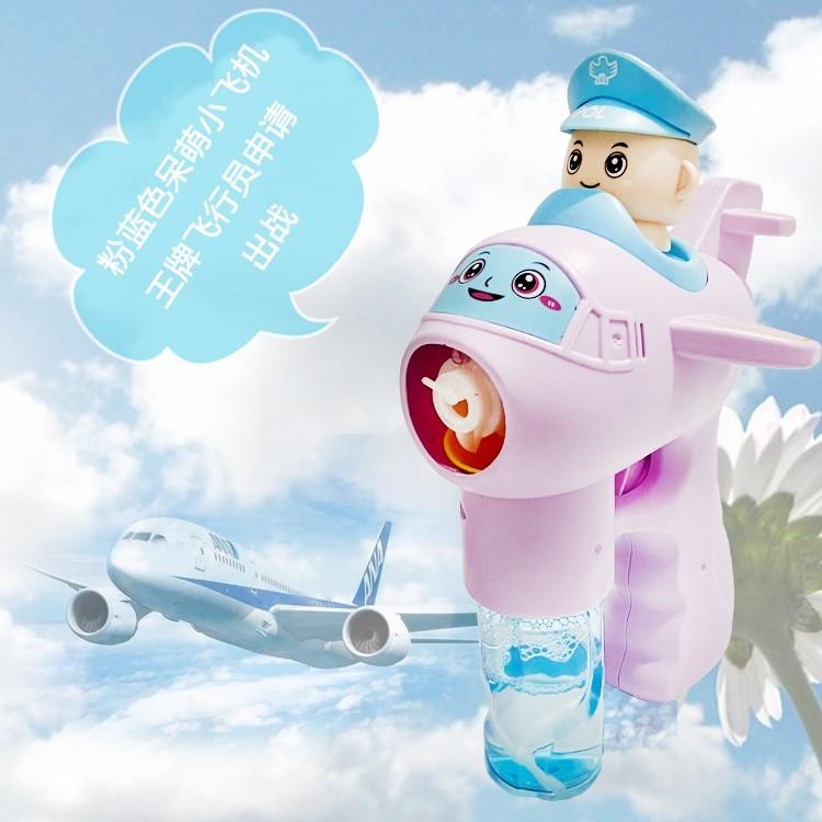 飛行員泡泡槍 直升機泡泡槍 燈光 音樂 泡泡槍 自動泡泡機 非 飛機總動員 299981-1