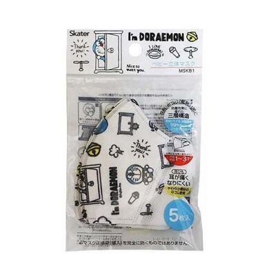 日本進口 SKATER 哆啦a夢 三層 不織布 兒童 嬰幼兒 1-3歲 口罩 立體 可擋口沫 (6.9折)