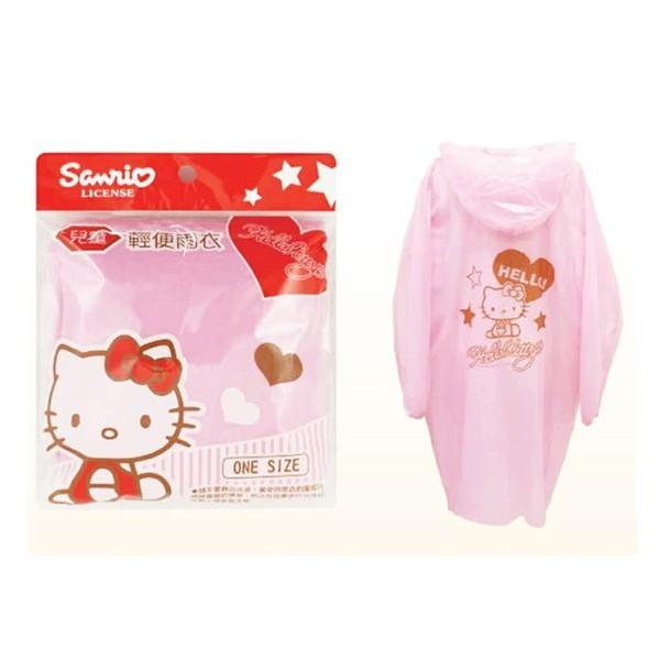 三麗鷗系列 hello kitty 凱蒂貓 兒童 輕便雨衣 kt兒童輕便雨衣