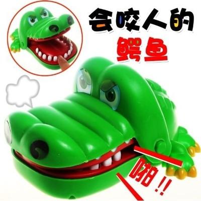 咬人鱷魚 鱷魚醫生 拔牙鱷魚 益智玩具 親子玩具 【CF136804】