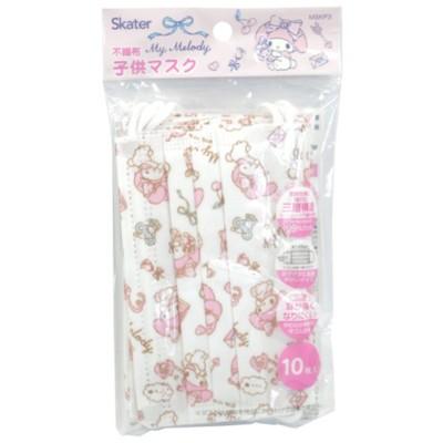 日本進口 SKATER 美樂蒂 立體口罩 平面口罩 三層 不織布口罩 兒童口罩 幼兒口罩