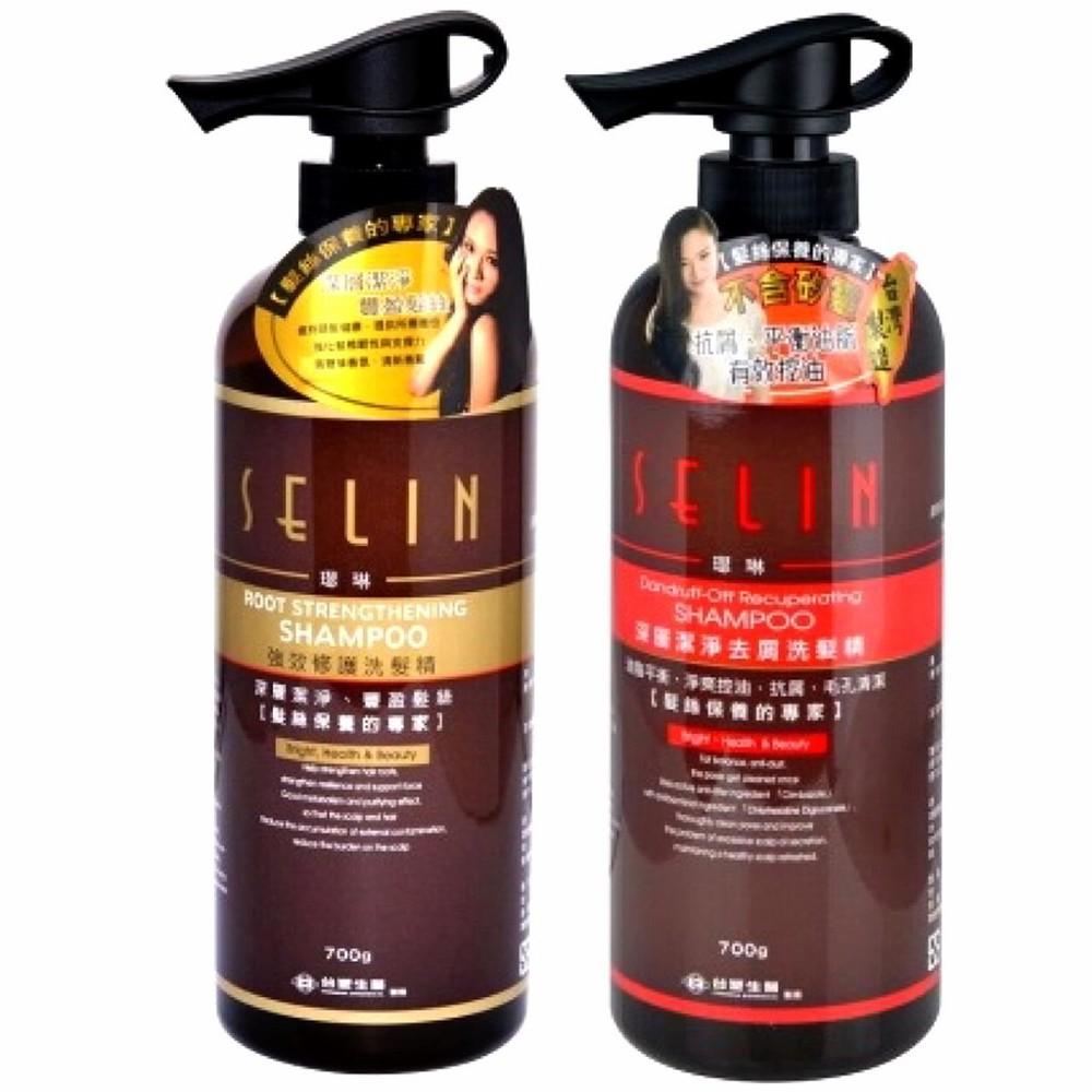 台塑生醫 璱琳 深層潔淨去屑洗髮精 強效修護洗髮精 700g