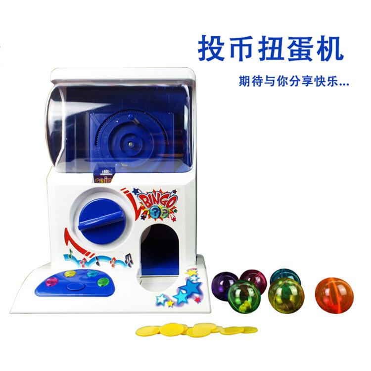 聲光 迷你扭蛋機 投幣式 轉蛋機 蛋蛋機 聖誕禮物 cf42001